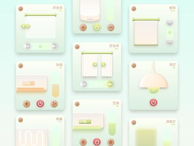 Smart Home illustration icon ui design home