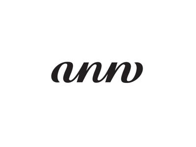 Ann Ambigram ann ambigram johnathan langdon black white script cursive flip type custom typography kevin burr ocular ink logotype logo identity mark