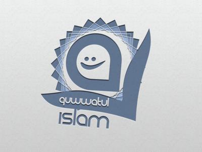 Quwwatul Islam Logo minimalist logo minimalist logotype icon logodesign vector branding logo illustration flat design