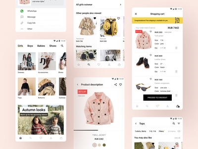 Kids clothing shop kids clothing kids clothes share button product card shopping app shopping cart clothing clothes shop clothes e-shop e-comerce e-commerce shop e-commerce app ecommerce android android app