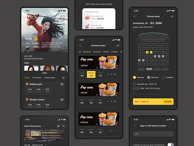 Movie Tickets App dark theme dark mode seats snacks booking app cinema movie tickets movie app ios ios app