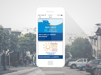 Minetta ios insurance app ui mobile