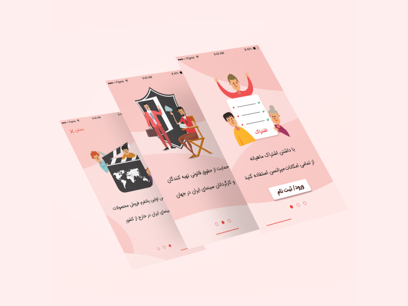 Mizansence (welcome page) uidesign interface design persian ui character ux cinema app design ui