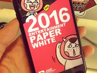 2016 juzi entertainment Paper White