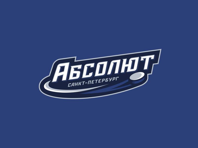 Absolute (Ice hockey team) sportlogo спорт спортлого хоккей шайба puck sport hockey sports logo