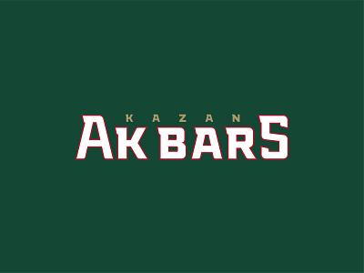 Ak Bars Kazan кхл khl sportlogo хоккей казань ак барс font logo ice hockey hockey kazan