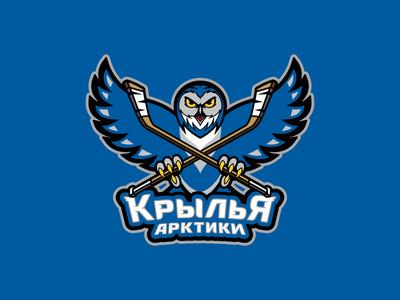 Wings of Arctic (Owl) logos sports wings arctic logo sport sticks hockey owl