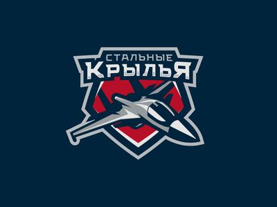 Steel Wings logos sports plane fighter wings steel sport logo hockey