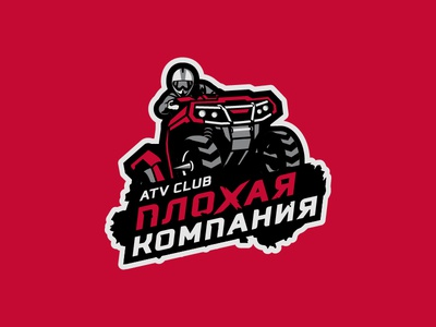 Bad Company ATV Club racing sports sport logo company bad atv