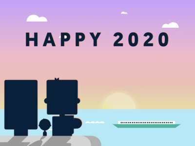 Happy 2020 sunset logo dreams happy 2020 happy new year sunsets sunset vector illustration designer design flat design affinity designer