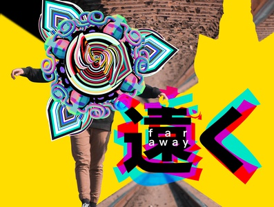 FAR AWAY gate yellow vector psychedelicart psychedelic poster loveistheanswer icarosdie guatemala gt graphicdesign fruit evolution lion design cover collageart collage branding