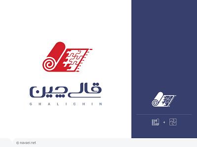 Ghalichin illustration design navaei affinity graphic design branding logo