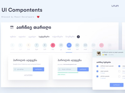 UI Components | 🦴 book form password recovery password form date time time picket date calendar design react compontent react components clean design dashboard app branding web design sharia ux clean sharia.design ui