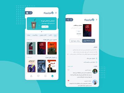 FoliBook app design book app ui