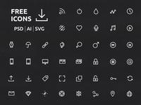 Additional 40 ui / ux new icons set