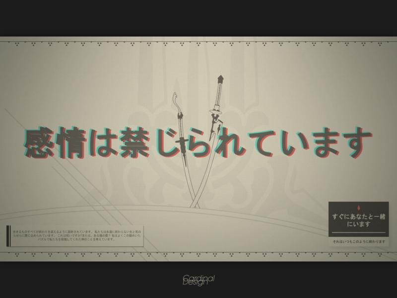 NieR:Automata Art Commission typography vector minimalist ui flat commission
