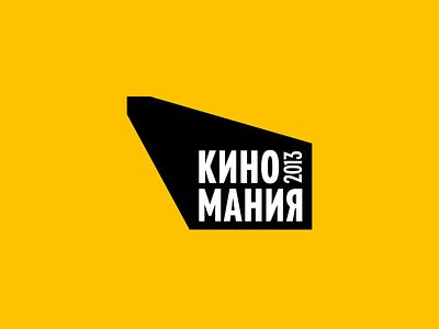 KINOMANIA 2013 Logo illustration identity typography logo