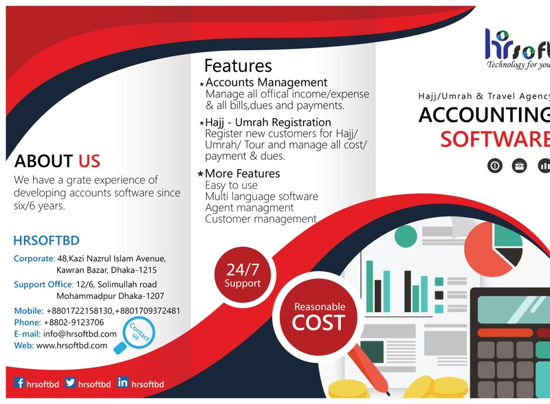 Best Accounting Software in Bangladesh software design software development it company accounting software software