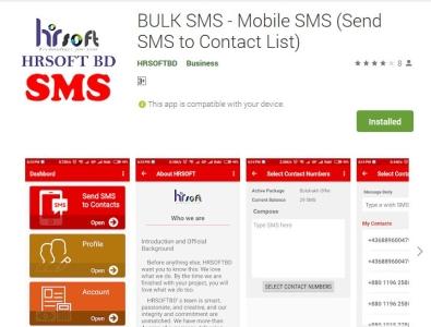 BULK SMS APP design ui android app software development company app development company it company bulk sms company bangladesh marketing agency bulk sms marketing marketing business bulksms bulk sms