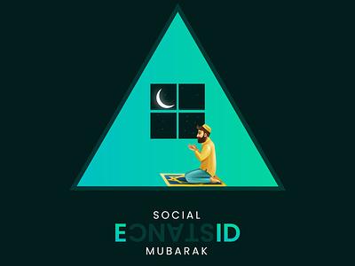 EID MUBARAK 2020 VIBRAND covid19 eid mubarak eidmubarak eid