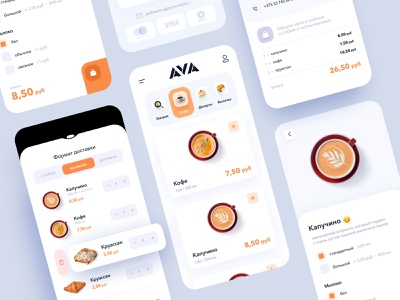 AVA   [food application UI/UX] belarus app design clean application coffe food food app emoji branding design uxdesign ux uiux ui design ui