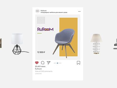 RuRoom. Branding vector logo illustration design