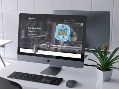 Home page web ui design