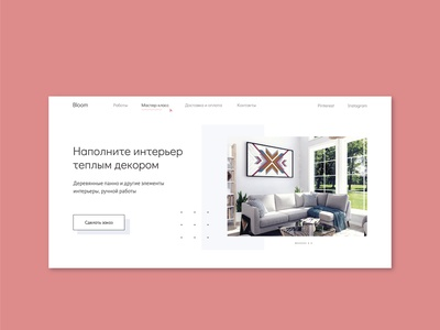 boom ux web design
