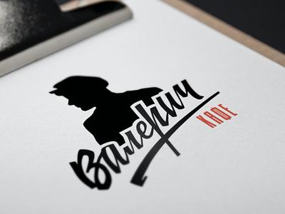 cafe logo branding illustration vector design