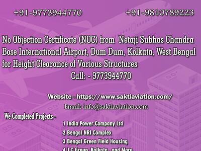 No Objection Certificate (NOC) from Netaji Subhash Chandra Bose height clearance aviation