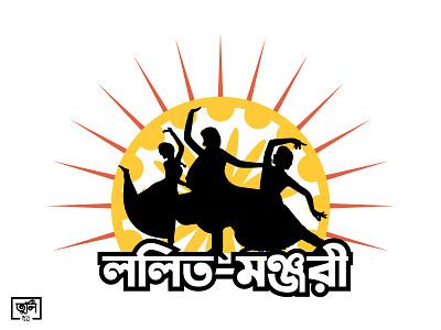 Lalit-Manjori   Dance School Logo design illustration adobe illustrator tuly dhar branding logo