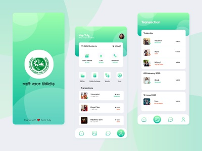 Agrani Bank Limited   Mobile App ui concept branding adobexd tuly dhar ui design mobile app agrani eaccount agrani bank limited