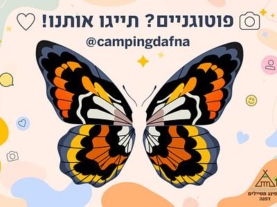 Butterfly Selfie Wall selfiewall selfie butterfly art vector illustration design