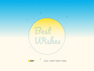 HAPPY NEW YEAR 2021 yellow happynewyear 2021