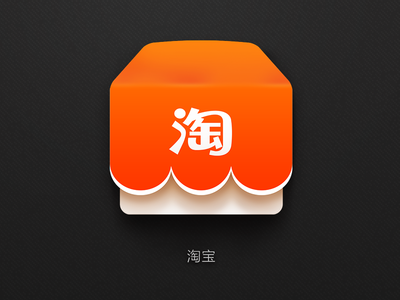 Taoboo icon redesign