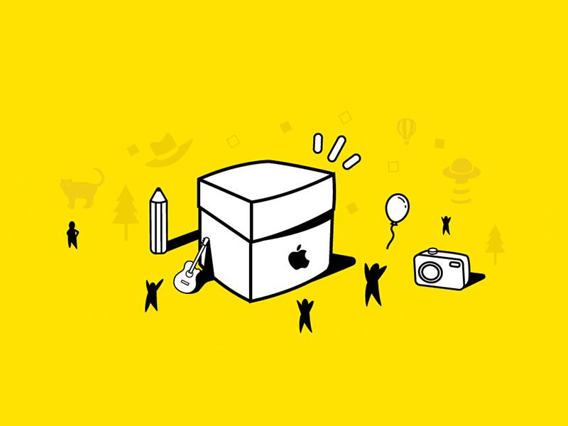 The Gift illustrator yellow camera guitar gift
