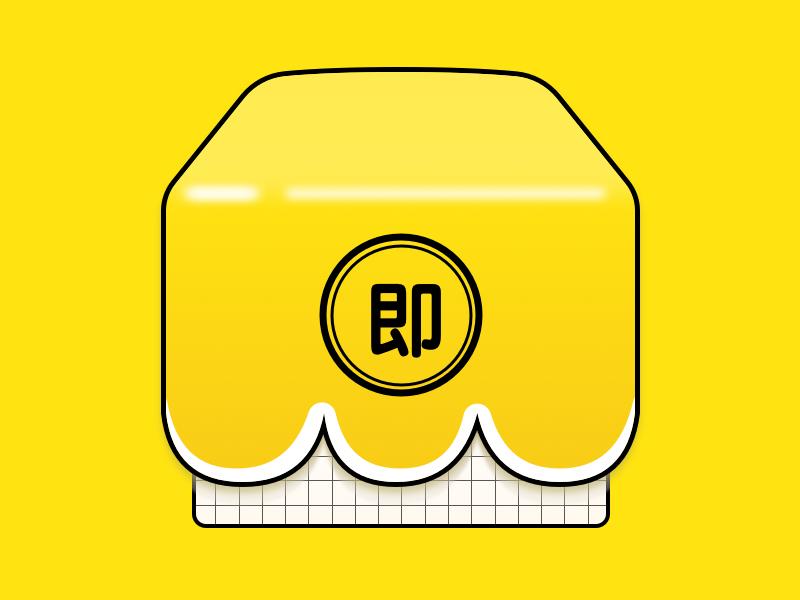 JIKE Store shop store yellow icon