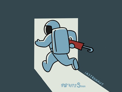 Hey! Astronaut-01 illustration astronaut