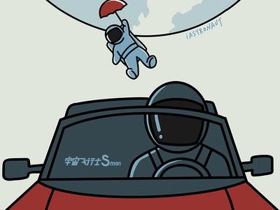 Hey! Astronaut-03 tesla illustration astronaut