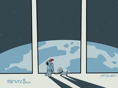 Hey! Astronaut-08 illustration space station dog astronaut