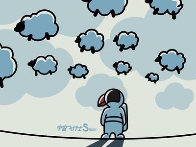 Hey! Astronaut-09 sheep illustration astronaut