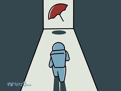 Hey! Astronaut-10 unbrella illustration astronaut