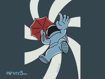 Hey! Astronaut-11 unbrella illustration astronaut
