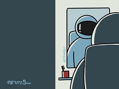 Hey! Astronaut-12 illustration astronaut
