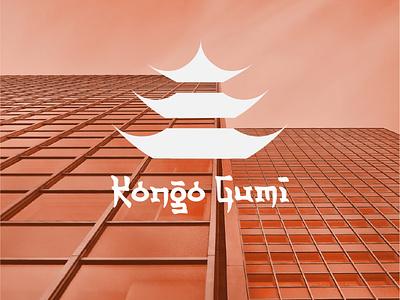 Kongo Gumi - Logo for a 1400 year old company branding fun inspiration icon vector typography logo illustrator art design