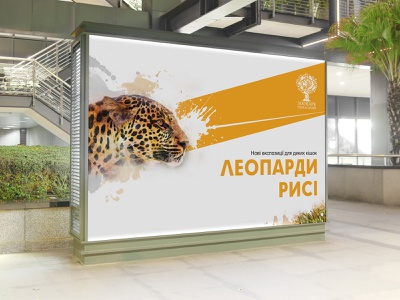 Zoo banner Path 2 poster polygraphy zoo branding animal graphic design drawing idea illustration design