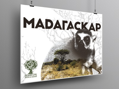 Zoo banner Path 2 branding banner zoo drawing animal graphic design illustration idea design