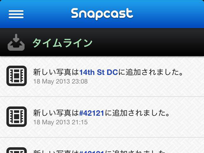 Feed View batch ios japanese