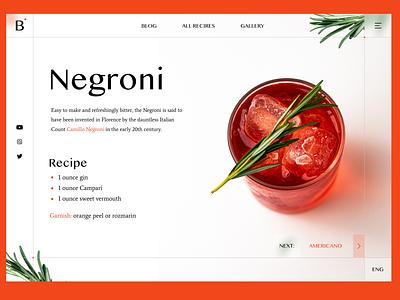 Bar Culture: Negroni design ui