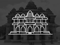Minimal Landmark Illustration - Lotus Mahal